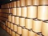 香草酸/武汉合中优质食品添加剂