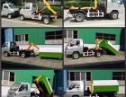 垃圾车 环卫车厂家直销优惠多!质量有保证!