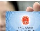 省内省外社保补缴15年