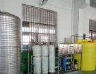 铁岭汽车玻璃水防冻液生产设备加盟 汽车用品