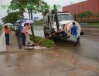 沈阳市张士开发区抽吸化粪池下水井清理化粪池清洗管道疏通