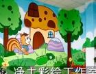 幼儿园彩绘,3D画文化墙濮阳净土彩绘