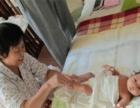 专业提供保姆 月嫂 家庭/医院陪护 产妇护理 育儿