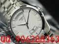 哪里有卖精仿超A手表的淘宝网站 浪琴欧米茄等