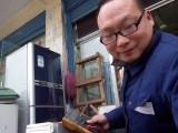 三星SAMSUNG冰箱维修南阳三星冰箱维修电话