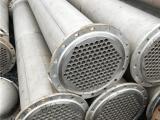 二手多效蒸发器 二手列管冷凝器型号