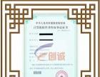 无锡商标设计申请丨商标注册丨商标代理丨免费查询