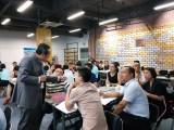 深圳MBA在职研究生学历毕业双证班,学费一般