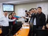 廣州MBA報名