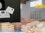 众鑫厂家直销浙江密胺粉a5价格,蜜胺粉生产厂家三聚氰胺甲醛树脂