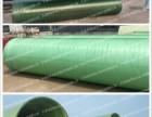 供应玻璃纤维增强树脂 隧道逃生管道