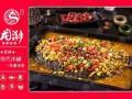 龙潮烤鱼,特色餐厅加盟,最火加盟项目