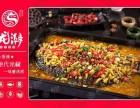 龙潮烤鱼,特色餐厅加盟,较火加盟项目
