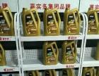 郑州中天润滑油公司