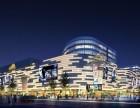 购兰州奥特莱斯国际商业广场旺铺,免费港澳游了