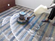 重庆弹子石家政 一次性保洁 新房开荒 地毯清洗 玻璃清洁