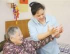 苏州工作负责有耐心照护老人护理有经验