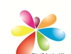 银川印刷厂 广告公司台历挂历广告设计logo设计