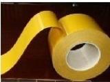耐高温双面胶带 透明PET双面胶