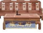 龙腾沙发/雍王府红木家具/东阳红木家具