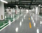 道路划线天津停车场车位划线厂区划线环氧地坪划线塑胶跑道划线