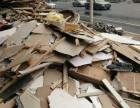 电镐,砸墙,砸地面,开门口,剔瓷砖,铲墙皮,等各种拆除