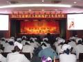 企事业单位员工素养和礼仪培训
