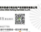 出租普宁广场万泰金融写字楼223.54平