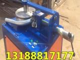 90度直角弯管机 护栏产床角度弯管机 电动平台弯管机专业厂家