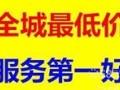 郑州上街区工商注册经营范围查询