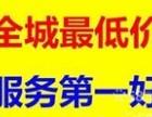 郑州二七区工商注册办公司免费了