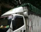 4.2米厢式货车承接各类货运(有绿标)