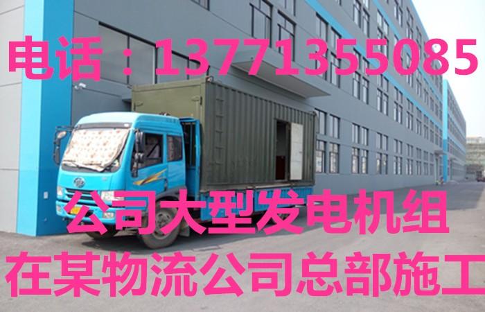 海宁嘉善平湖哪里有发电机租 提供嘉兴平湖海宁地区发电机出租