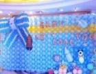 丘比特气球装饰
