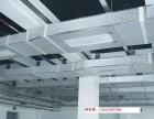 中央空调安装改造风机盘管及通风管道安装改造