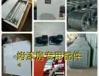 专业生产销售轴流风机 各类烤漆房及配件