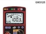 山东莱芜标智 GM3125 数字高压兆欧表 绝缘电阻测试仪