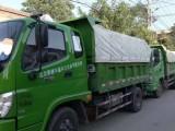 北京市建筑渣土清運 拉拆除廢棄垃圾清運裝修垃圾