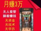 营业中无人看管KTV房转让河北工业大学邯郸学院附近