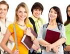 江阴商务英语口语培训机构排名,学成人英语要多少钱