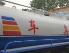 二手绿化洒水车十方的南京有卖的吗