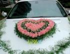 婚庆花车婚礼花车结婚花车结婚婚车结婚的婚车结婚的花