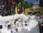 泡泡跑泡沫派对泡沫机公司承接大型活动泡沫跑秀活动