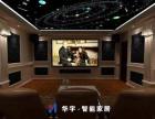 私人影院定制家庭私人影院