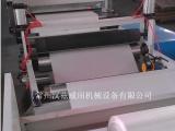供应电缆云母带涂布复合机-常州汉兹威田复合机