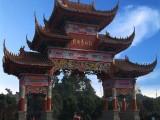蒲江 紅楓藝術陵園 內部直銷 專業師 專車免費接送