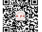 有广东省社保卡可免费参加东区飞凡教育的化妆师培训