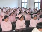 贵州护士职业学校招生简章