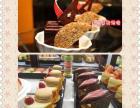 东莞蛋糕店加盟,东莞面包店加盟 东莞蛋糕店加盟榜