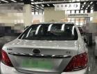 比亚迪 e5 2016款 300 舒适型新能源车 使用和保养的费